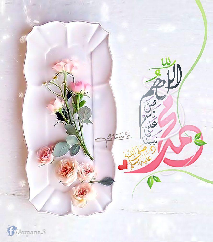 Atmane S On Twitter Islamic Pictures Islamic Calligraphy Islam