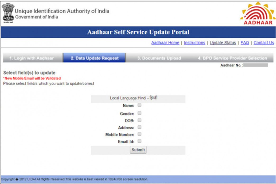 9 New Ideas Update Adhar Card Name Online In 2020 Aadhar Card How To Change Name Vistaprint Thank You Cards