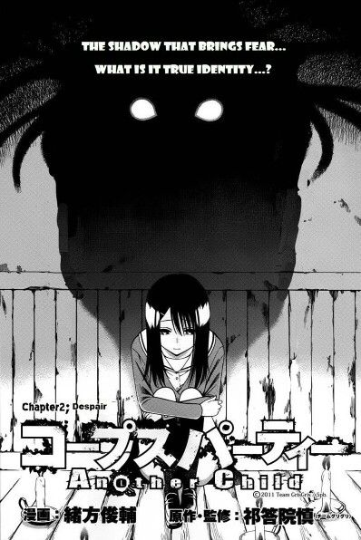 Corpse Party Another Child Mangacap Manga Corpse Party Corpse