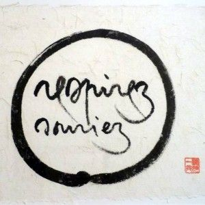 Respirez, souriez! Calligraphie de Thich Nhat Hanh.