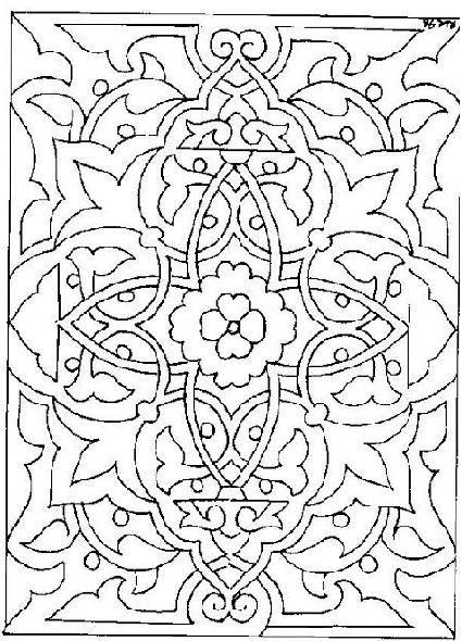 Web Kalem - Kalemce | mooi | Pinterest | Arte azteca, Cosas para ...