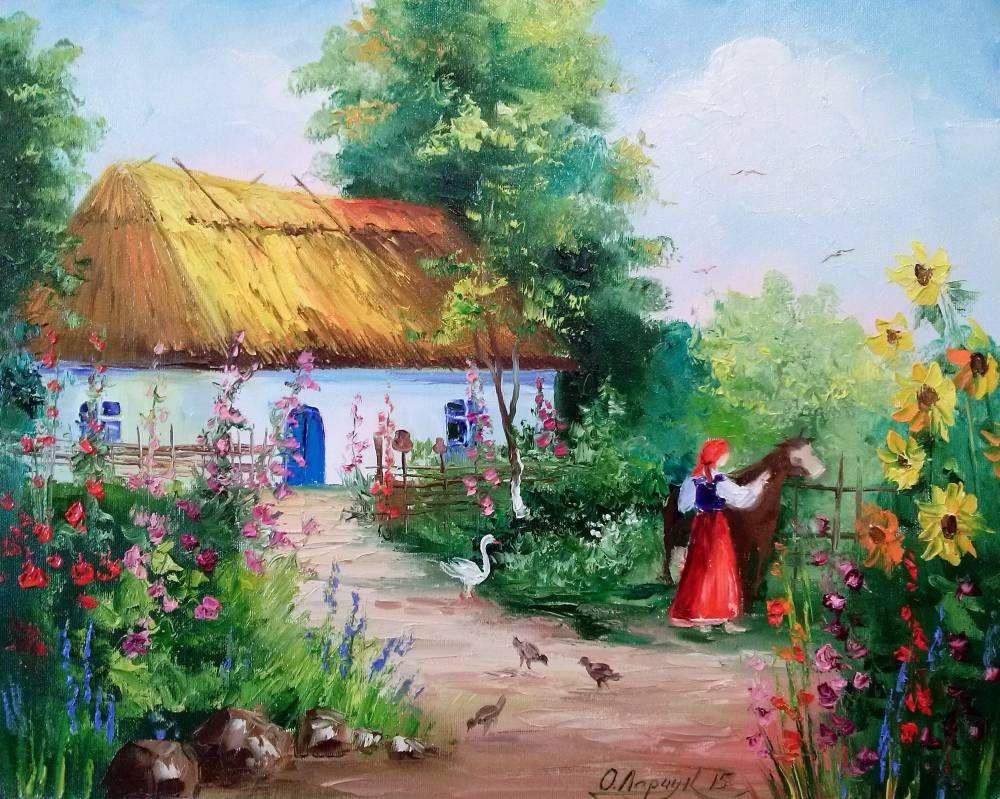 Автор картины любовь в деревне