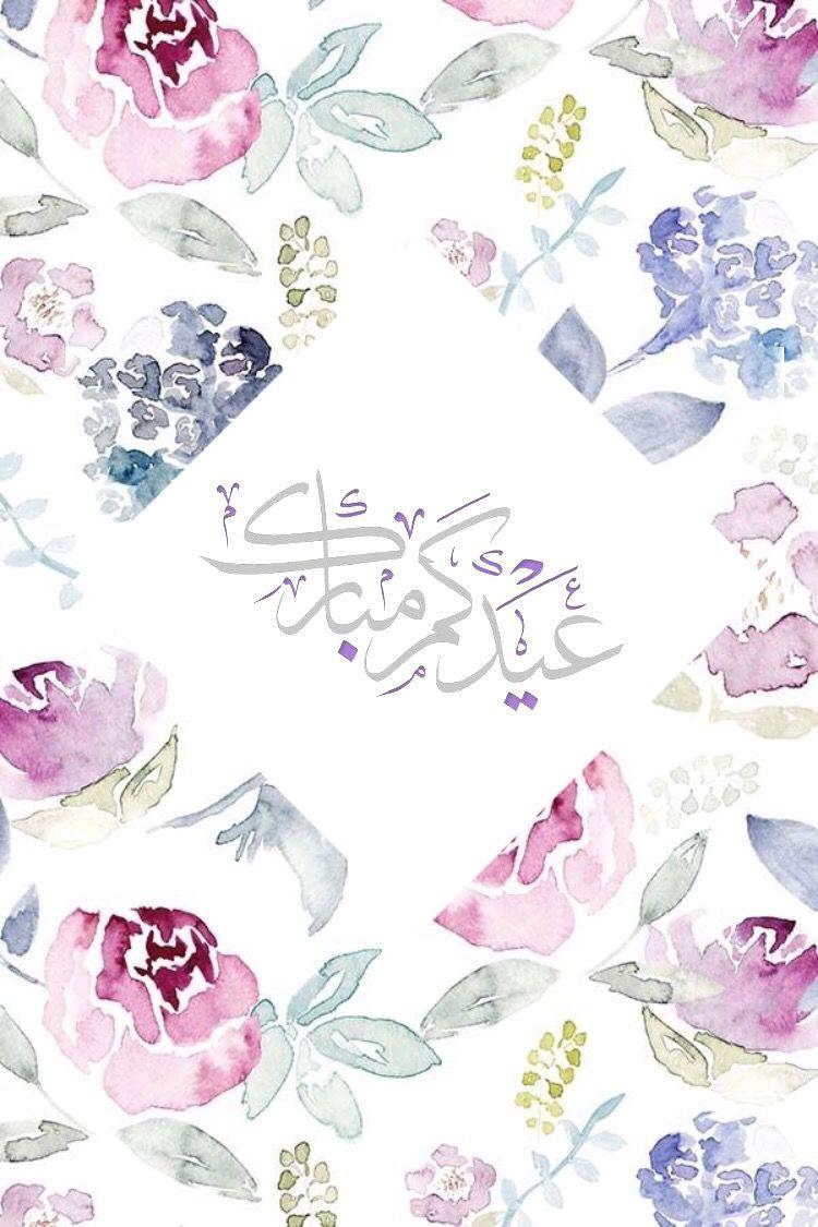 توزيعات العيد توزيعات للعيد عيديات جاهزة للطباعة Eid Card Designs Eid Stickers Eid Greetings