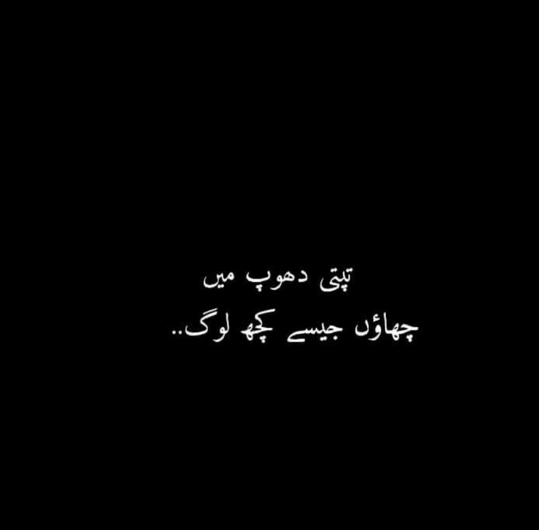 Mama G And Baba G Love U D Most In This World Love You Poetry Words Urdu Words Urdu Poetry Romantic