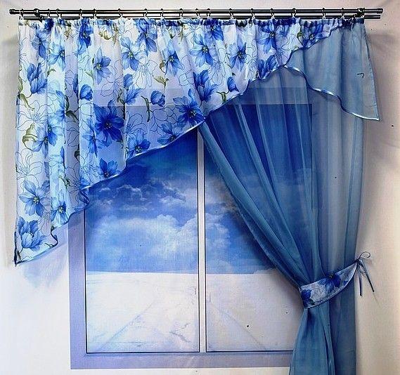 La importancia de las cortinas para ventanas es enorme si deseamos - cortinas para ventanas