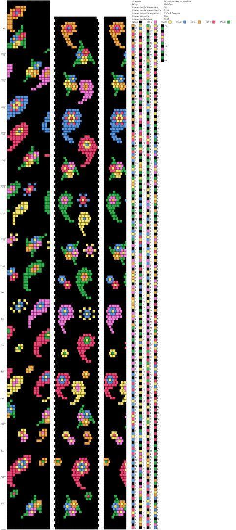 Фотографии Авторские схемы для жгутов от MaruFox   Бисер   Pinterest ...