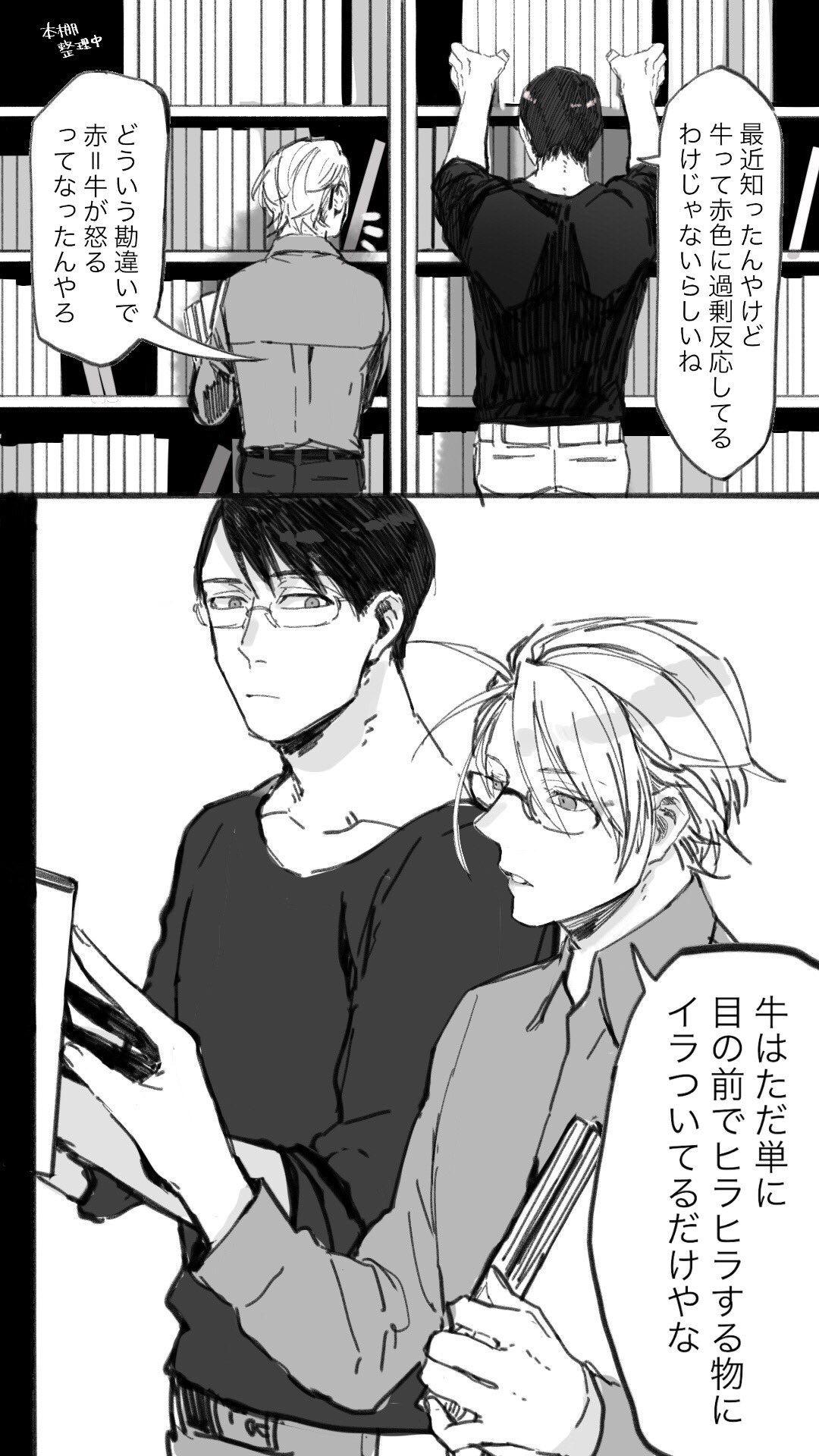 火傷 小説 ゾム ゾムの脅威は姉譲り?【wrwrd!】 (ページ22)