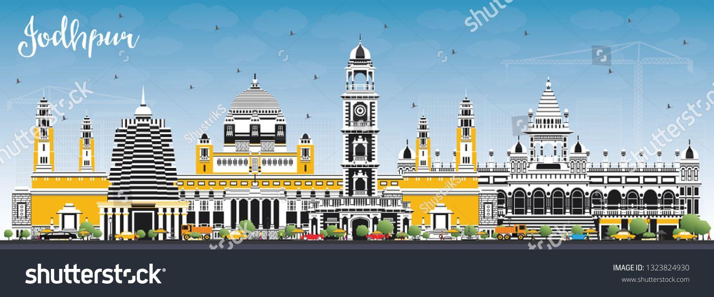 Jodhpur India City Skyline With Color Buildings And Blue Sky