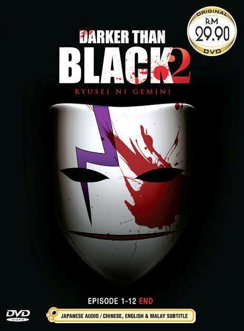 Darker Than Black Episode 1 English Sub