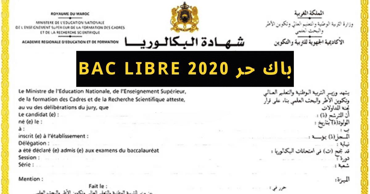 Bac Libre 2020 Au Maroc باك حر Bac Libre Lettre De Motivation Education Nationale