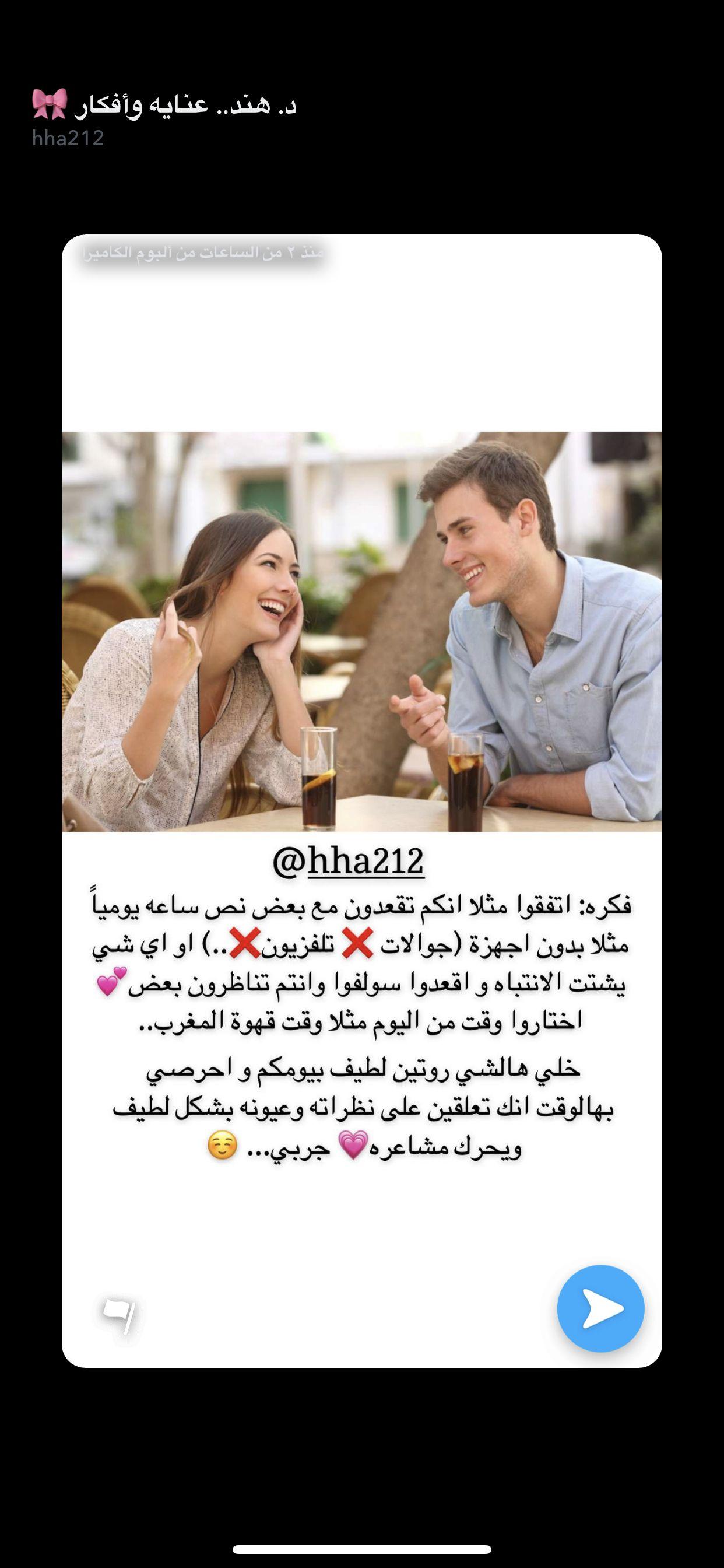 televiziune x dating)