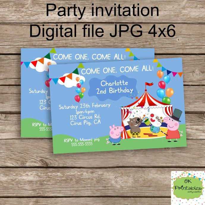 Peppa Pig and George Circus Invite- Peppa Birthday - Personalized
