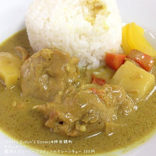 .@ogu_ogu   130612 Evelyn's Eatery@神田錦町 チキンカレー 鶏肉とクリーミーココナッツのカ...   Webstagram - the best Instagram viewer