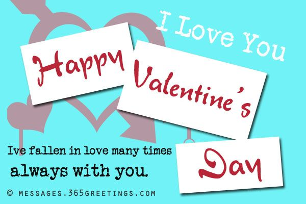 Valentines Day Messages Wishes And Valentines Day Quotes Recipes
