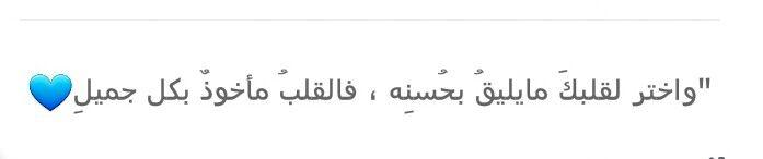 Pin By ختام خصاونه On Arabic Words Arabic Words Words Arabic Calligraphy