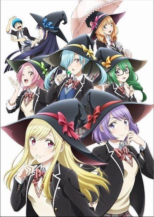 山田くんと7人の魔女 Anime Manga 山田くんと7人の魔女