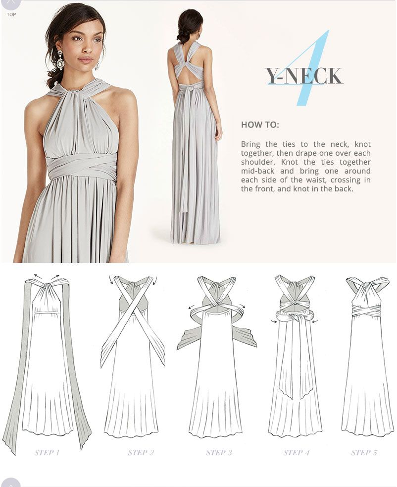 David's Bridal Versa Dress