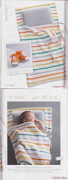 Детский спальный мешок и Пинетки-Кеды СПИЦАМИ!!! - Вязание для детей - Страна Мам