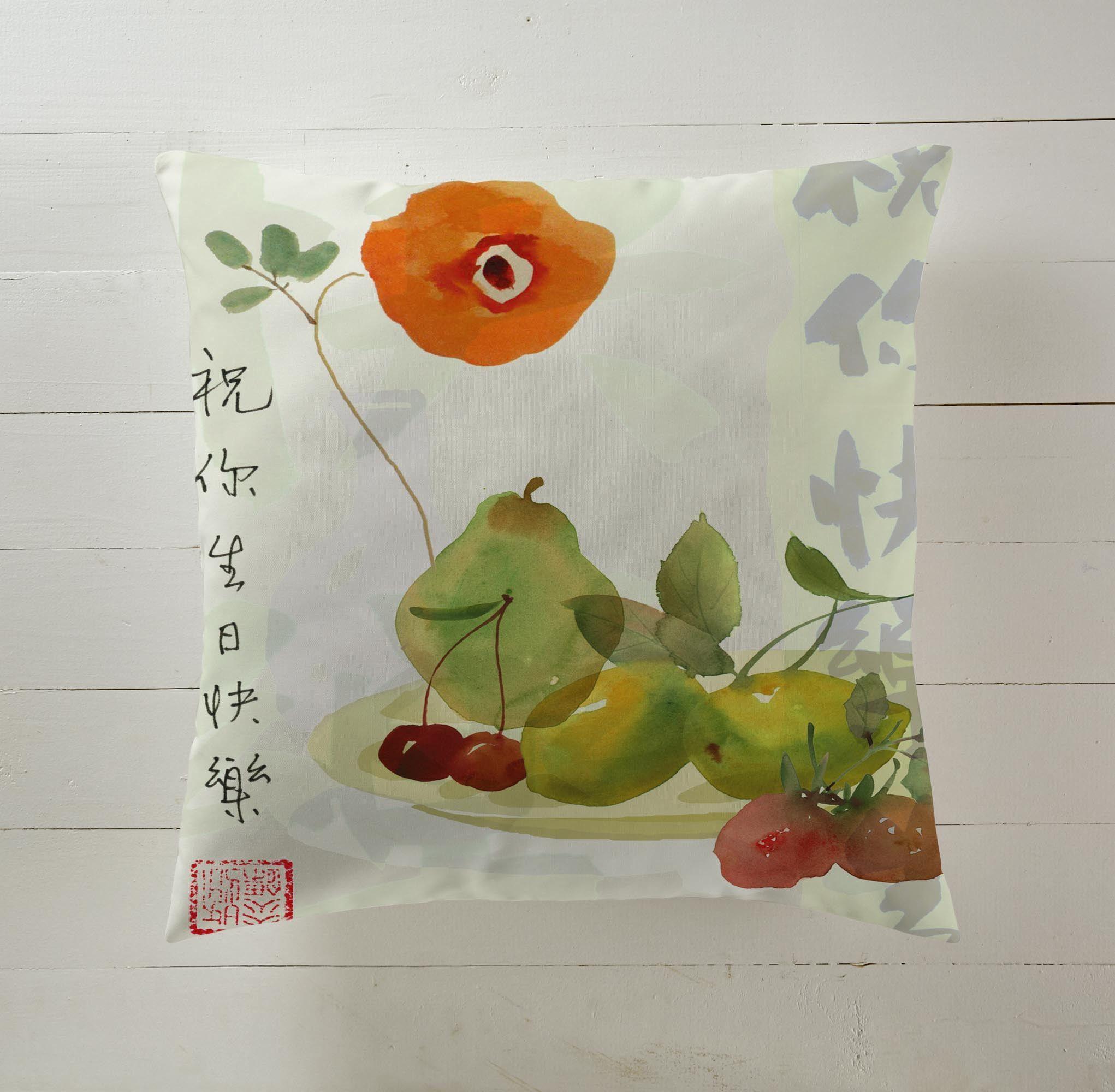 Watercolor fruit still life