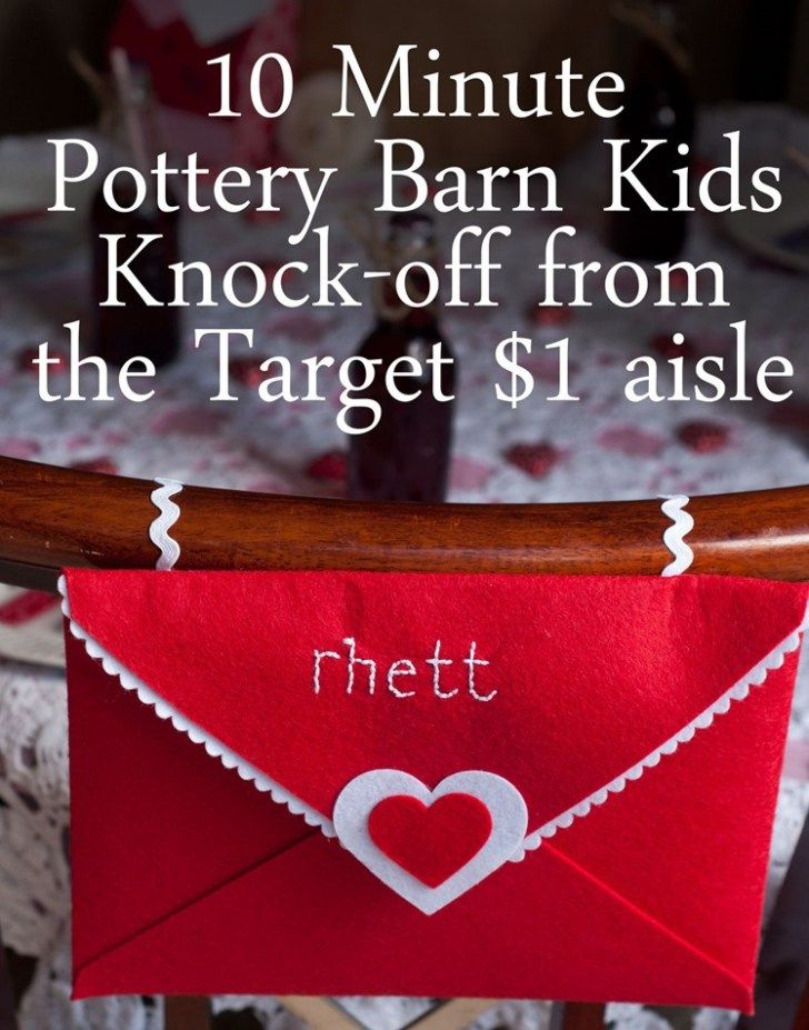 Pottery_Barn_Knock_off