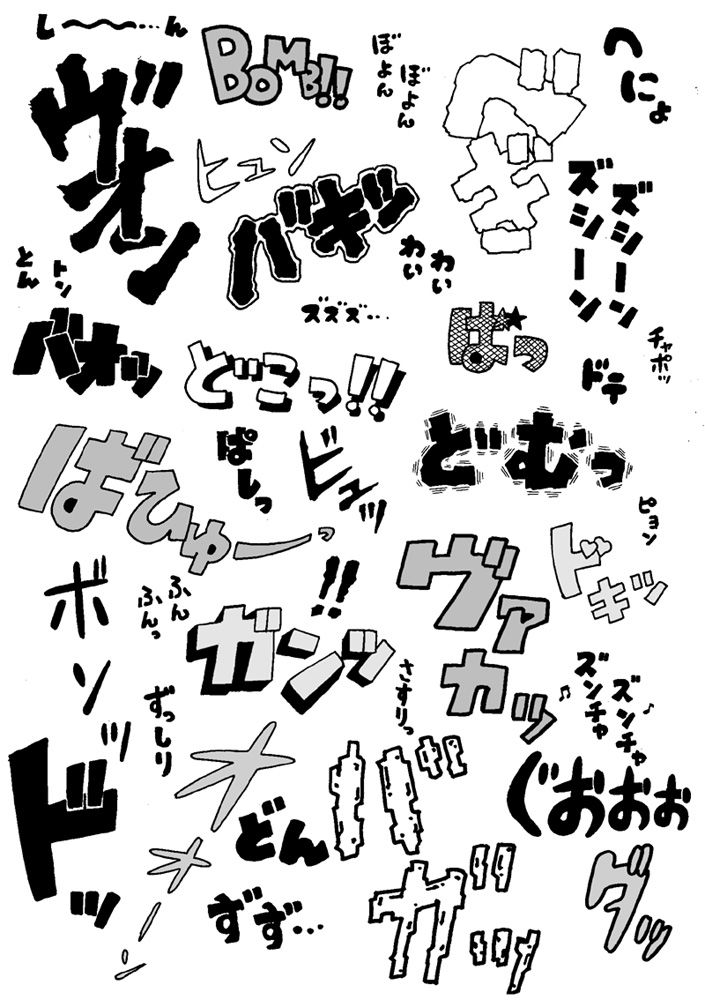アンドロイド 日本 語 フォント