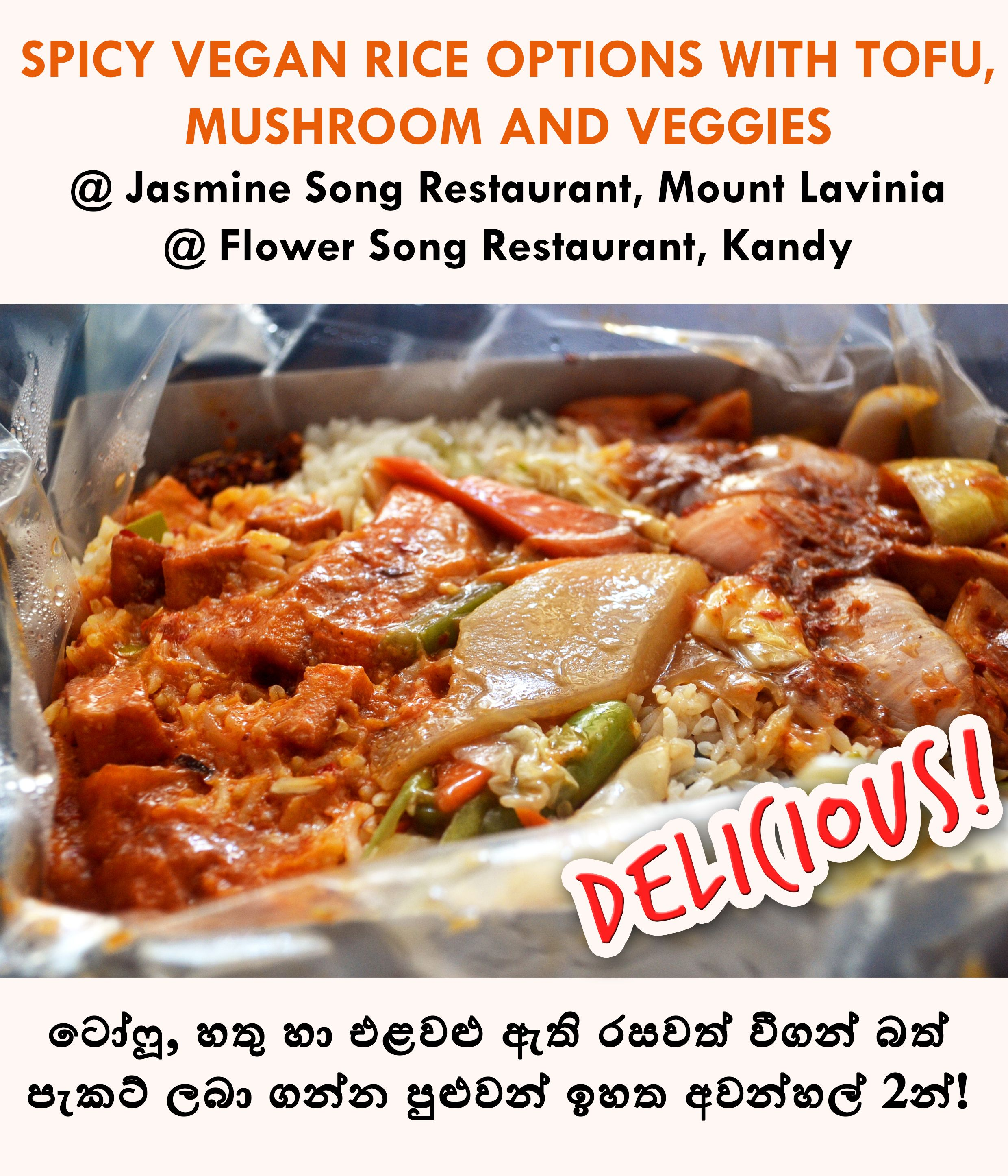 Pin On Where To Get Vegan Food ව ගන ක ම ගත හ ක ත න