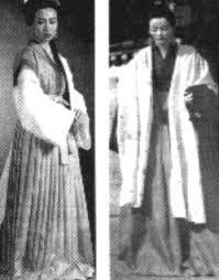 Image result for 신라 옷