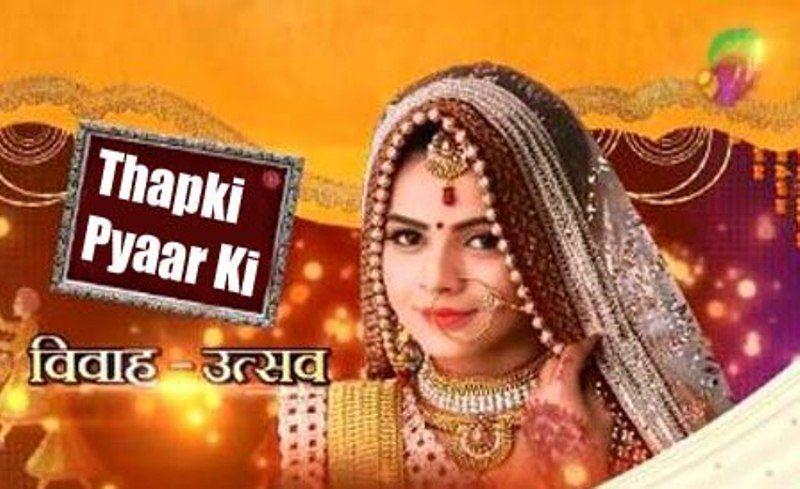 http://www.tvfork.com/thapki-pyar-ki-16-march-2017-full-episode-hd-watch-online/
