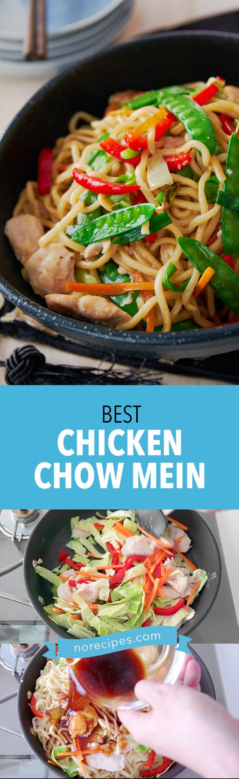 best chicken chow mein recipe 炒面  food and recipes