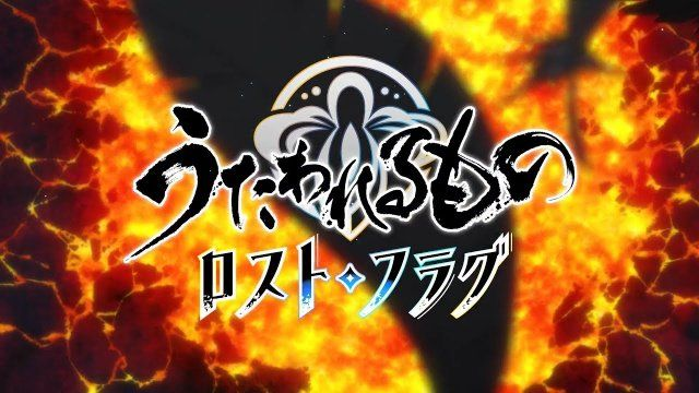 Utawarerumono of Lost Flag mobile RPG (With images