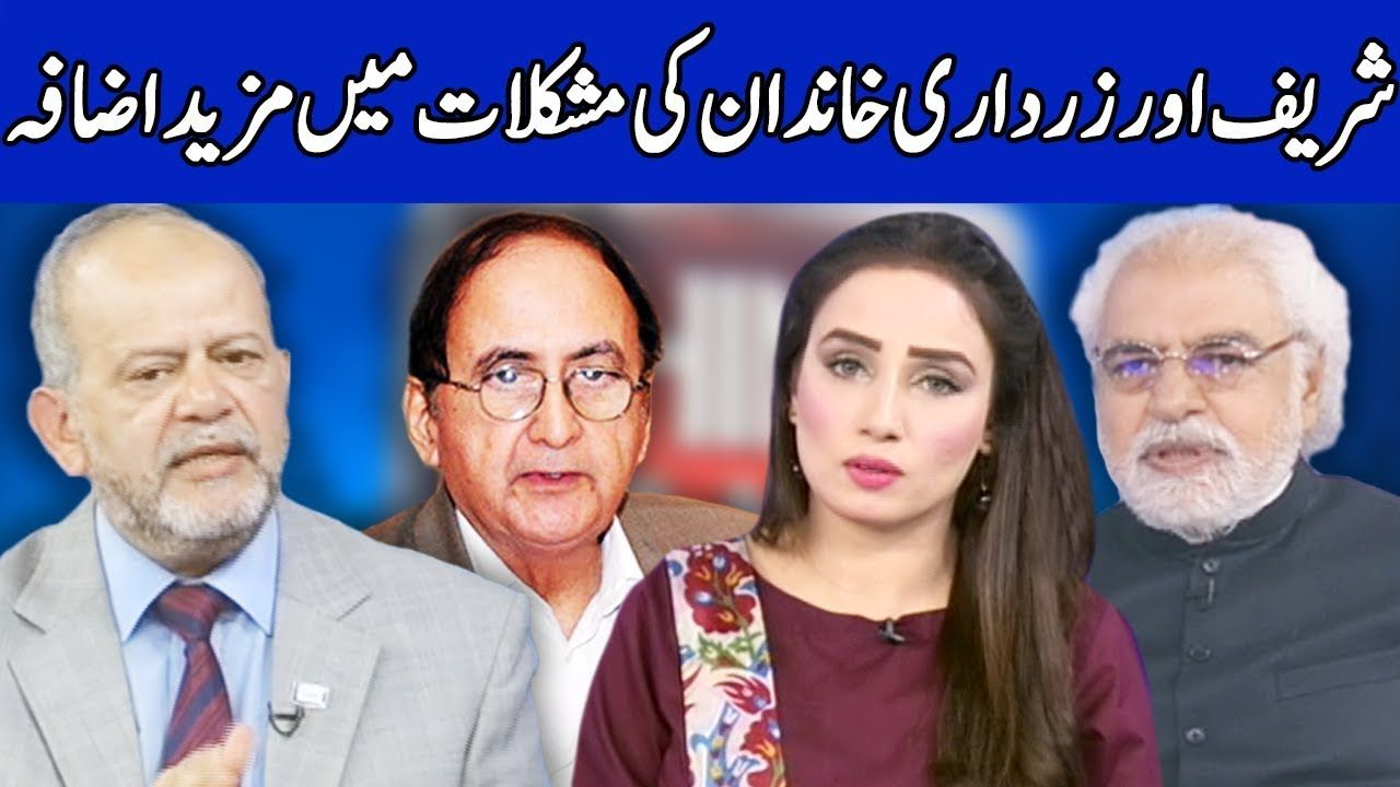 Think Tank With Syeda Ayesha Naaz 9 August 2019 Dunya