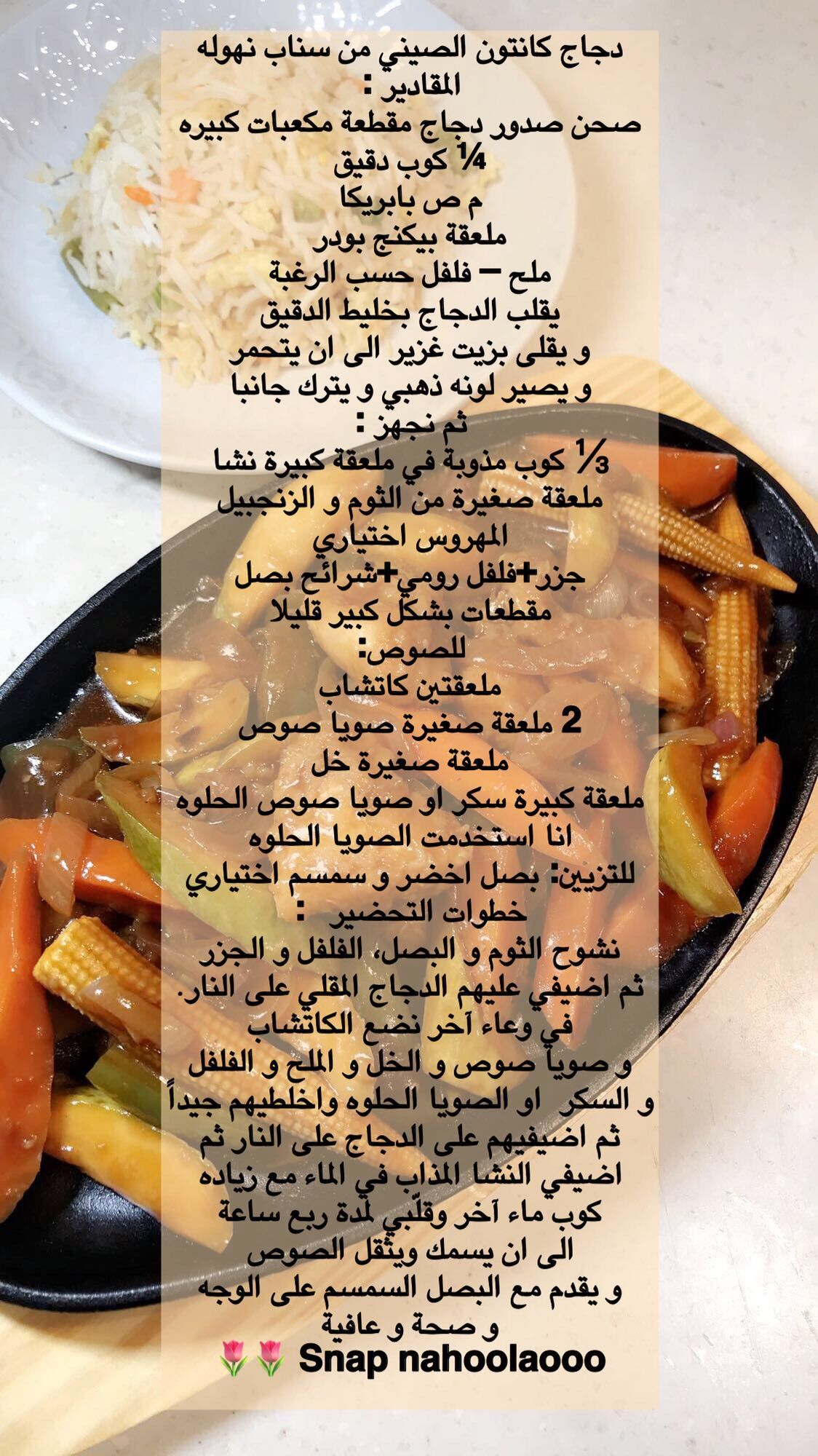 Pin By Jolnar Store On وصفات بالعربي Cookout Food Recipes Food Receipes