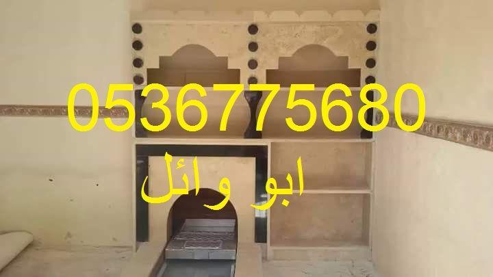 صور مشبات 0536775680 Be7af0458471be8423eb86d115184831