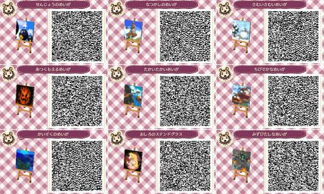 super mario 64 paintings animal crossing qr codes | Animal
