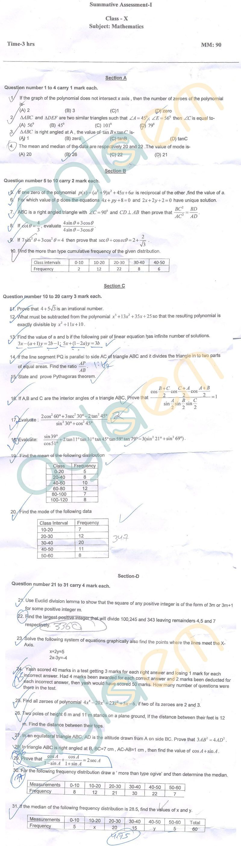 CBSE 2015 - 2016 Class 10 SA1 Question Papers | edu | Pinterest ...