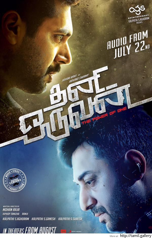 Thani Oruvan  Tamil Movie Review  Movies    Movie