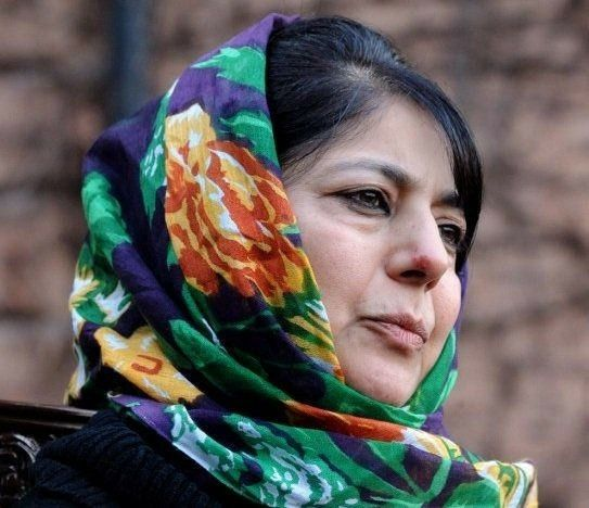 Idea By The Dispatch On Mehbooba Mufti
