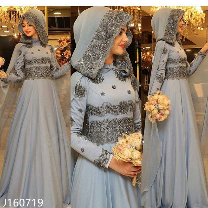 Elegant Long Sleeve Wedding Dresses Muslim Dress 2015: High Neck Arab Wedding Dresses Beaded Muslim Bridal Gowns