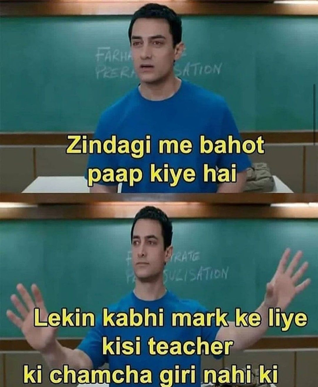 Pin By Ia On Life Quotes Genius Quotes Jokes In Hindi School Memes