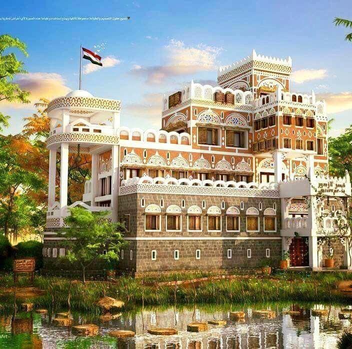 تصميم بيت صنعاني رائع House Styles Mansions House