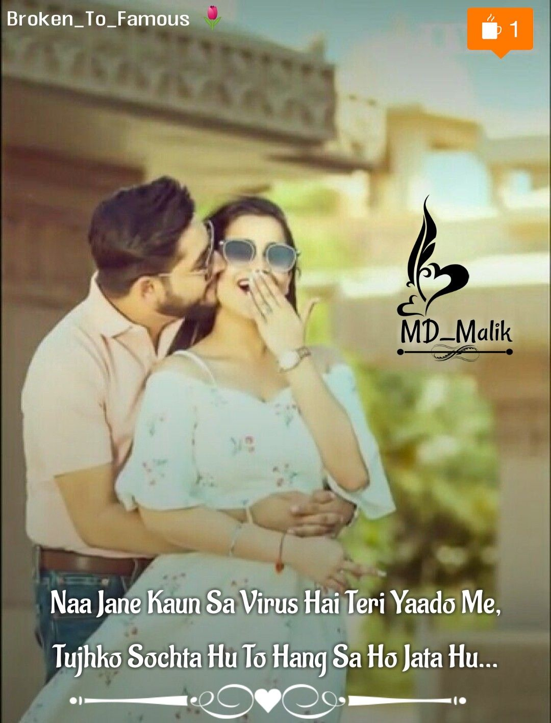 Malik Cute Relationship Quotes Cool Words Cute Relationships