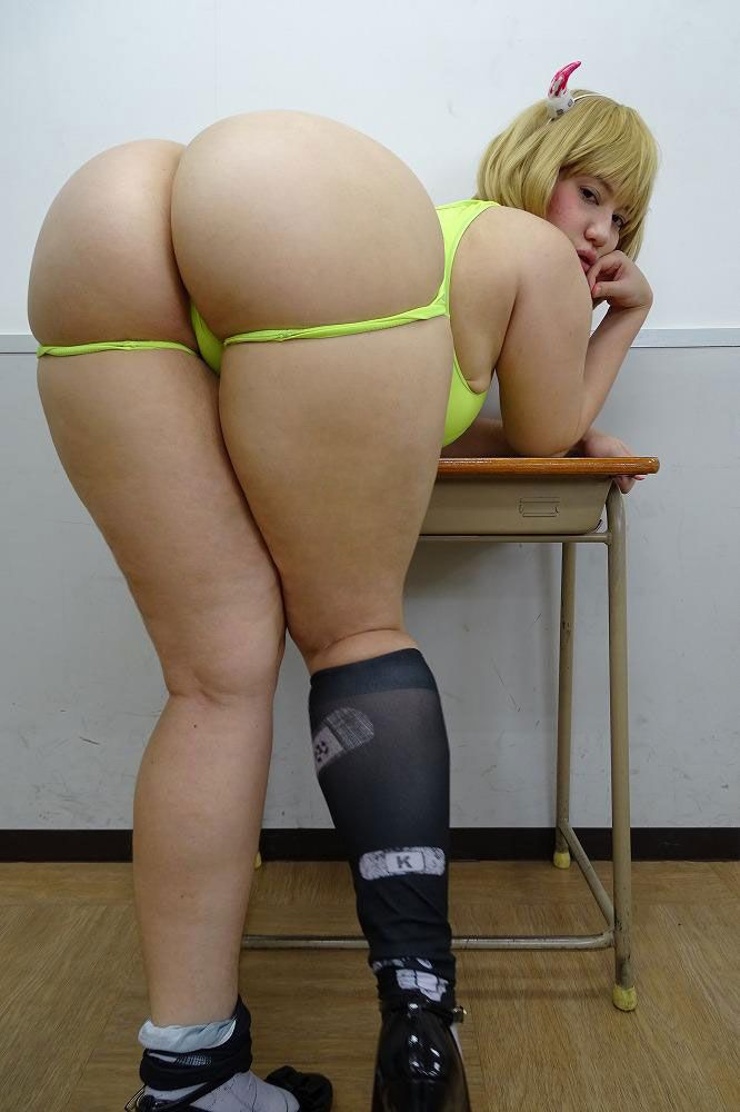 I Love That Booty
