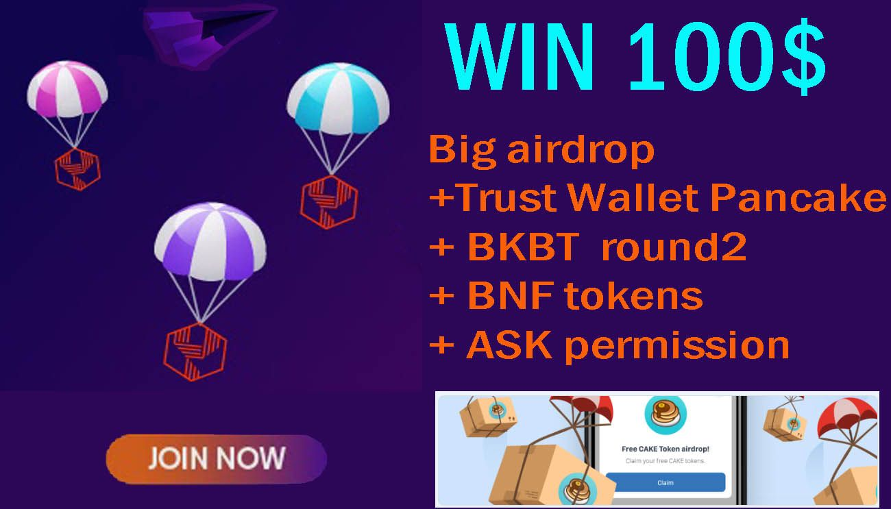 Free 100 Big Airdrop Trust Wallet Pancake Bkbt Round2 Bnf Tokens Ask Permission Token Free Link Youtube