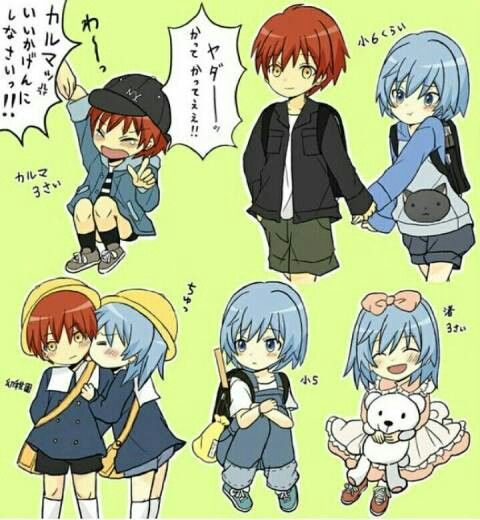 We Ship Them So Much Artists Create Childhood Fics Of What Could Be The Start Of Carnage Pair Child Fics Nagisa And Karma Assassination Classroom Anime Child