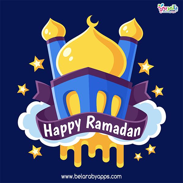 Ramadan Mubarak Greeting Cards 2021 Free Download Belarabyapps In 2021 Ramadan Ramadan Greetings Greeting Cards