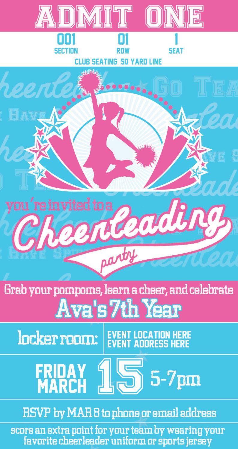 Printable Cheerleader Party Invitation Designed Like Sports Tickets