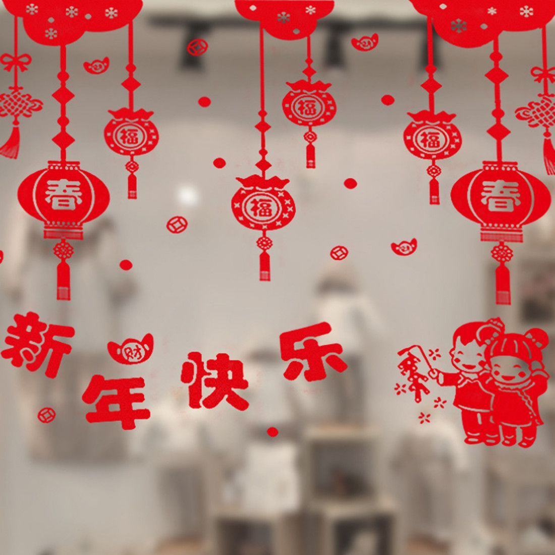 2017 New Year Chinese Spring Festival Electrostatic Glass Window Door Home Decoration Wall Sticker
