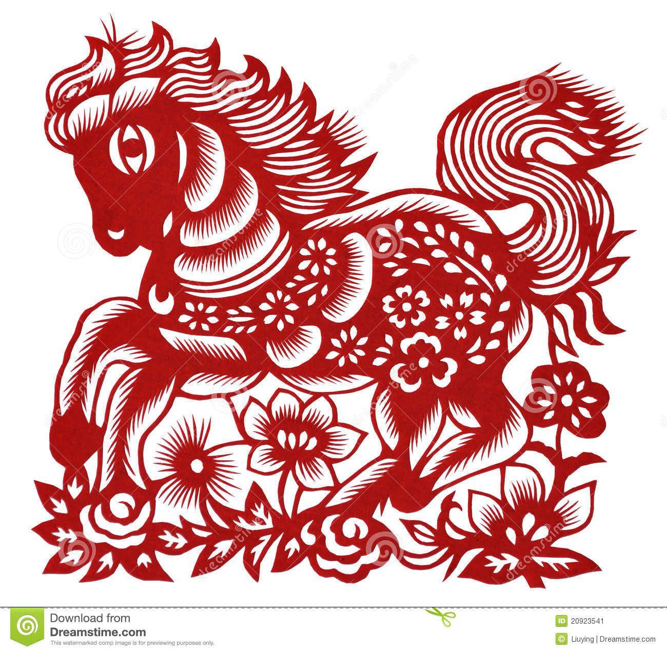 Httpthumbsdreamstimezisolated chinese paper cutting year the horse paper cut chinese zodiac chinesezodiac biocorpaavc