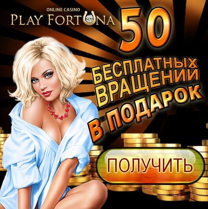 бездеп покер украина