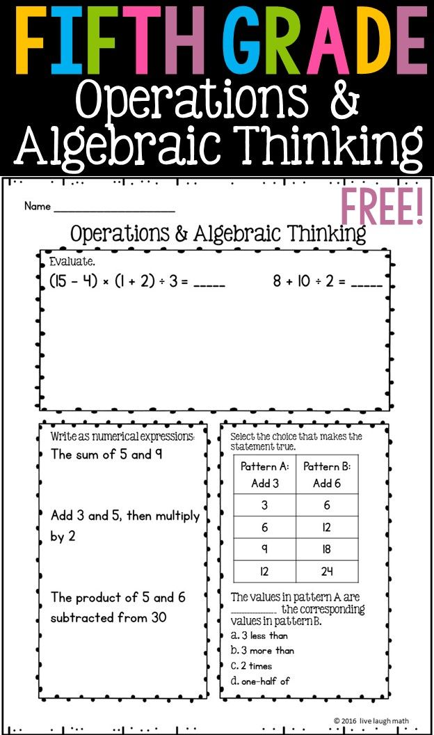 Free Fifth Grade Operations & Algebraic Thinking Printable- can be ...